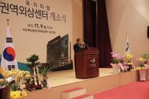 부산대학교병원 국가지정 권역외상센..