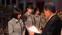 부산국제외고에 9년째 장학금 전달