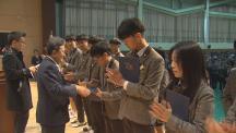 통영 동원중·고등학교서 장학금 전달