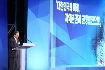 강병중 회장, KNN 지역분권 대..