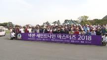 2018 프로암 골프대회 개최