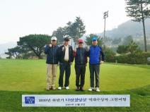 2019년 하반기 다산경영상 역대..